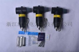 对接套管电源插头国标后接630欧式前插避雷器插拔头