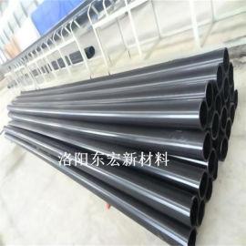 超高分子量聚乙烯管 山西超高管 400超高管