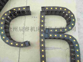 工程塑料拖链-「机床拖链」-沧州辰睿厂生产电缆拖链