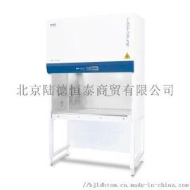 A2型二级生物安全柜AC2-6S8-NS