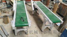 不锈钢传送机 铝型材输送机价格 六九重工新型装车皮