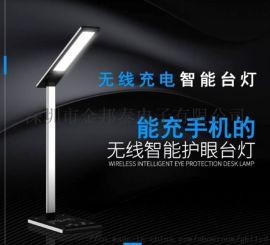 LED护眼台灯无线充电台灯夜灯系列折叠台灯