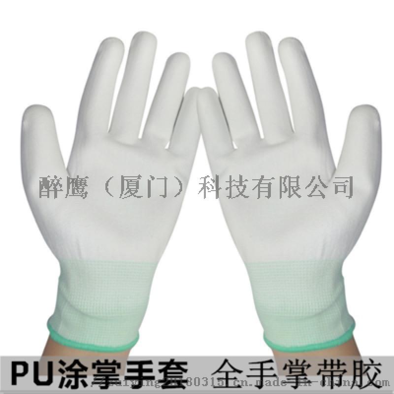 廈門PU塗掌手套 尼龍塗膠手套 無塵手套作業手套