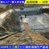 四川2.0防渗膜厂家2亳米厚高密度聚乙烯膜让你放心
