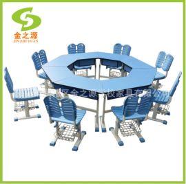 厂家**善学8人彩色拼桌,儿童可升降的学生拼桌椅