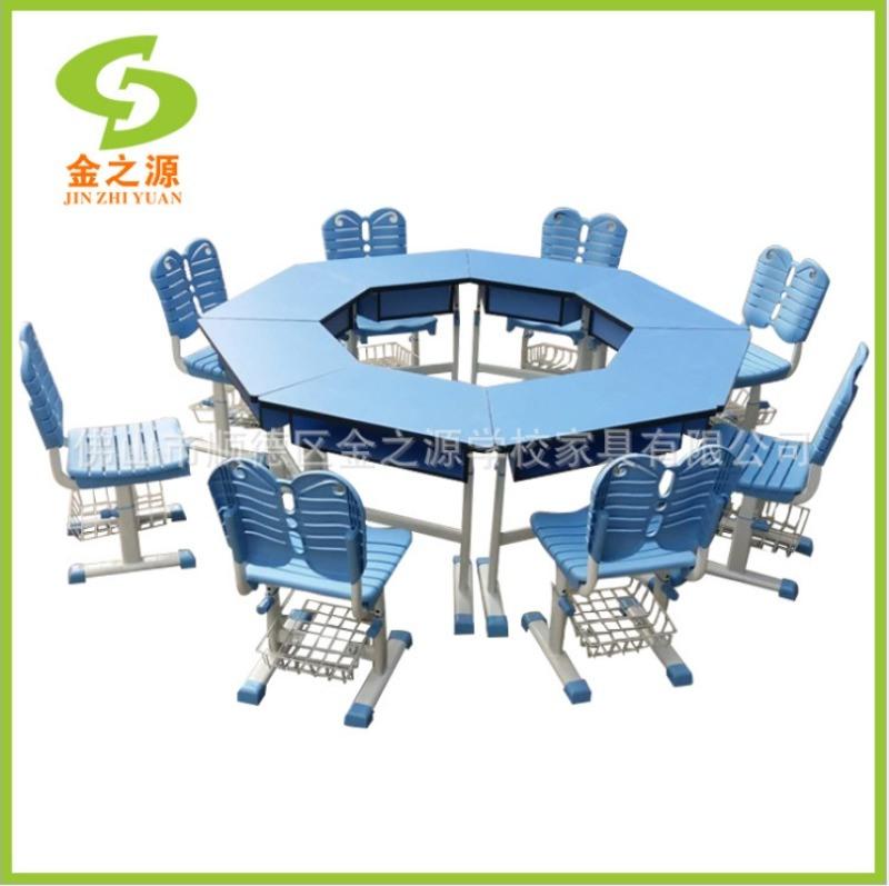 厂家直销善学8人彩色拼桌,儿童可升降的学生拼桌椅