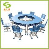 廠家直銷善學8人彩色拼桌,兒童可升降的學生拼桌椅