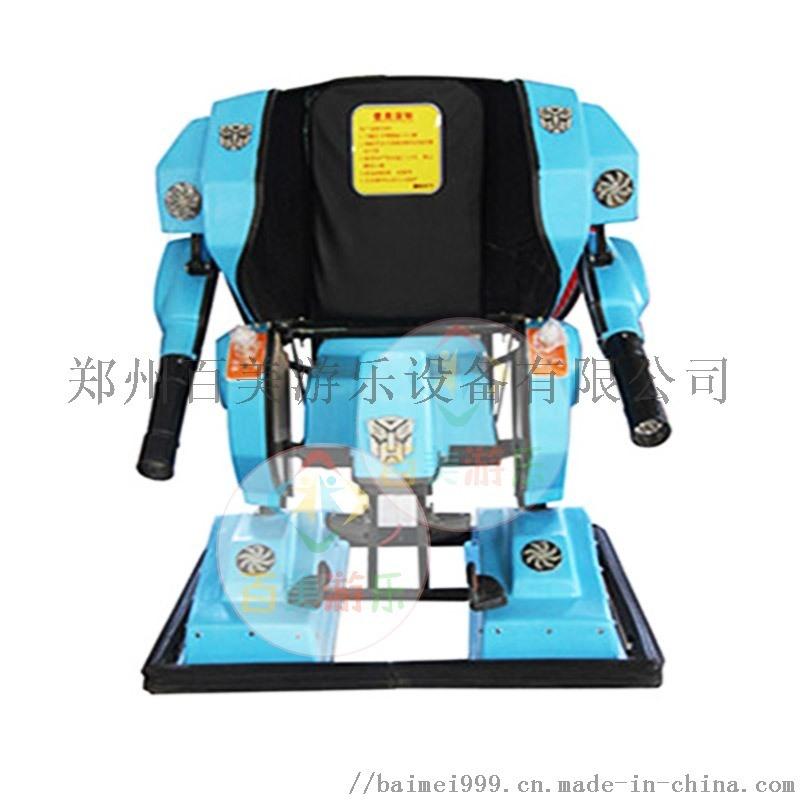鄭州百美定製  代行走機器人車豪華款上市啦
