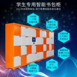 北京图书馆36门刷卡书包柜厂家 学校智能电子存包柜