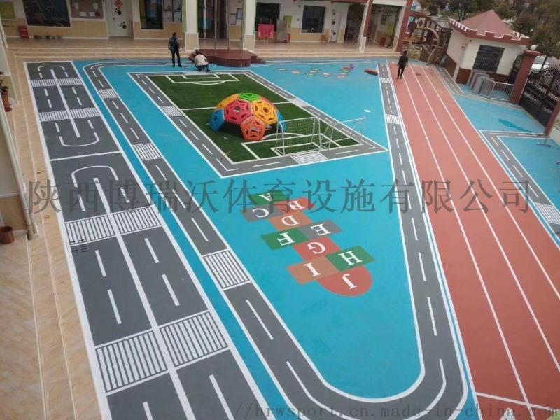 學校混合型塑膠跑道100米建設方案