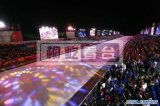 冬奥会世锦赛媒体席平台租赁