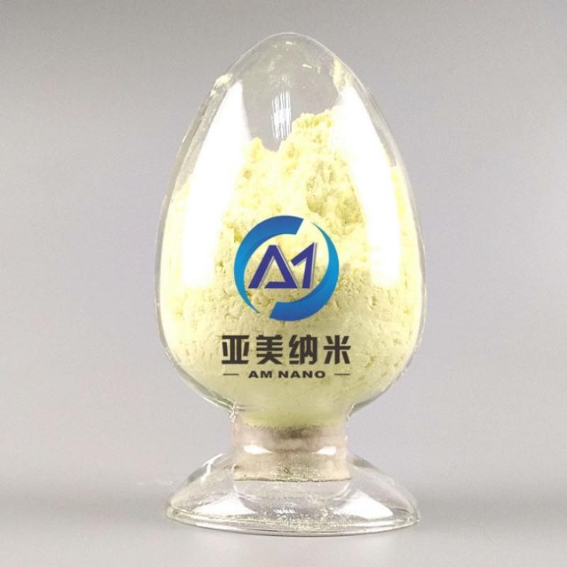 纳米氧化钬 三氧化二钬 Ho2O3