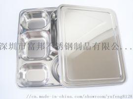 食品级304不锈钢加深五格快餐盘学校食堂五格分菜盘