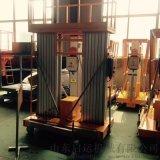 手动铝合金升降梯铝合金多柱式举升设备大通区销售