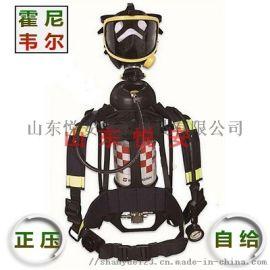 霍尼韦尔T8000自吸式空气呼吸器