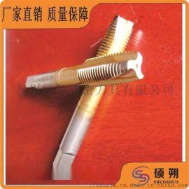 苏州专业旧铣刀钻头修磨返修涂层厂家