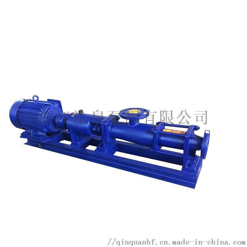 沁泉 G20-1型螺桿泵|淤泥污泥螺桿泵|濃漿泵