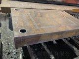 Q345D低合金钢板按图下料,按尺寸切割