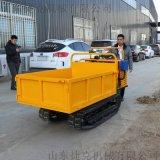 柴油农用爬楼运输车 捷克 厂家小型履带运输车