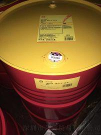 一桶起批壳牌可耐压N320工业齿轮油