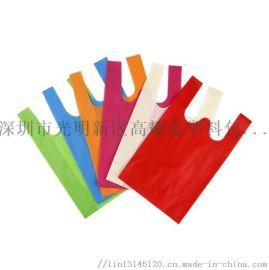 塑料袋定制 订做手提背心袋 超市购物袋定做厂家