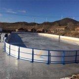 PE轮滑冰球场旱地围挡围栏使用状态
