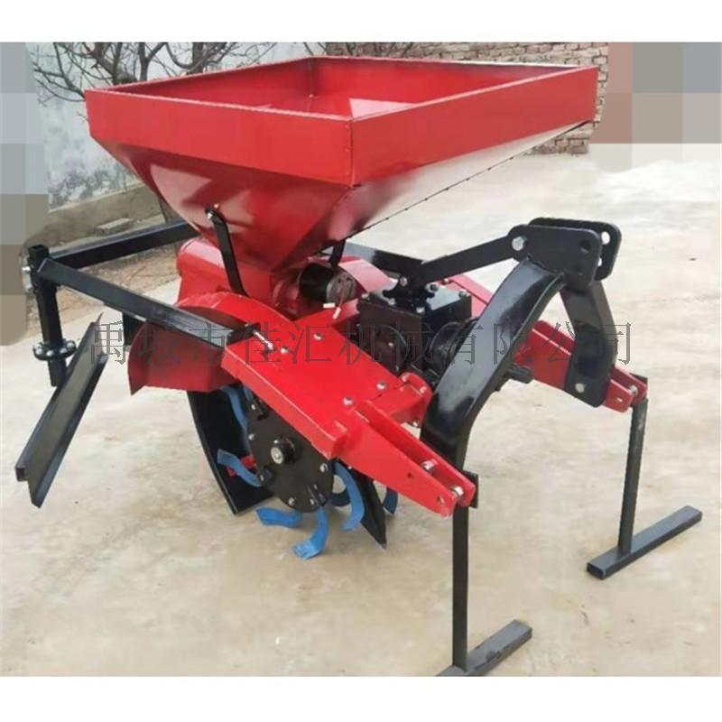 加強款開溝施肥機 帶絞龍的開溝機 果園樹林用施肥機
