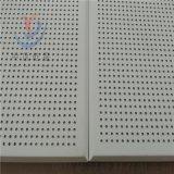 微孔對角鋁扣板背面復棉吸音板