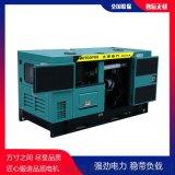 大泽动力75kw静音柴油发电机TO78000ET