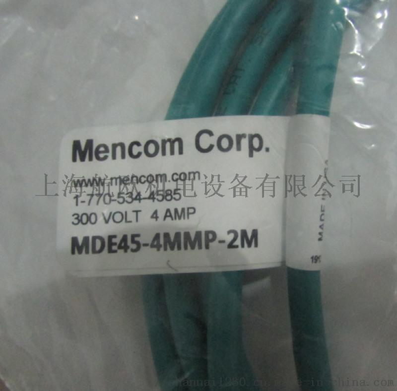Mencom插座PCG-16-BS