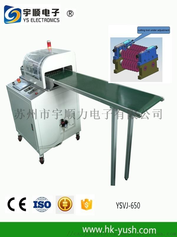 多组多刀式分板机定制SMT非标自动化设备
