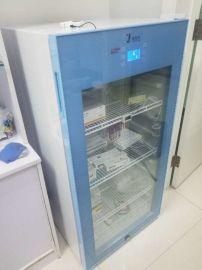 药剂科生物药品冷藏保存冰箱