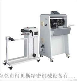C9550同轴线自动裁线机