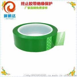 PET 电池终止胶带 绿色高温胶  电池胶带耐高温