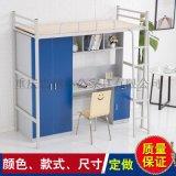 重庆学生公寓床 生产厂家