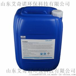 缓蚀阻垢剂(国标)AK-700价格