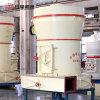 立式辊磨机 矿渣钢渣炉渣水渣磨粉机 大型立式辊磨机价格