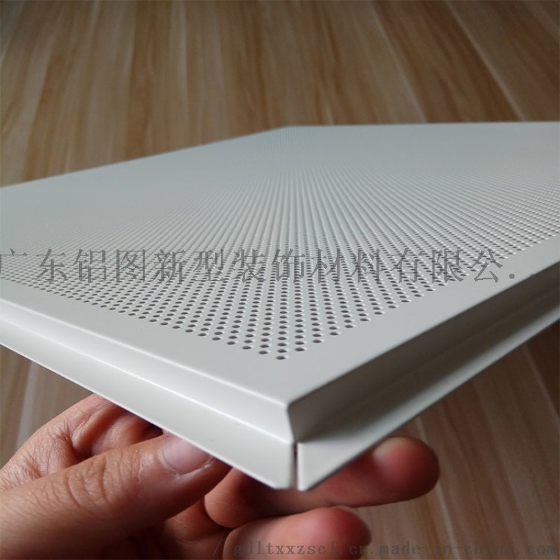 欣铝图铝扣板吊顶 铝天花装饰材料厂家 工程铝扣板