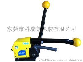 台湾原装进口MH32A手动免扣打包机