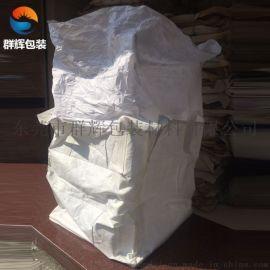 广东吨袋生产厂家 东莞吨袋集装袋支持定制