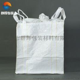 广东吨袋 东莞吨袋 广州吨袋 深圳吨袋
