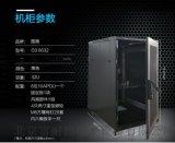 图腾G36632 服务器机柜 32U加厚小型机柜