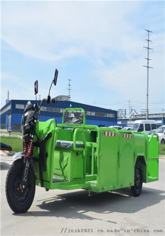 四轮环卫车电动三轮拉桶车 城镇清洁垃圾桶垃圾清运车
