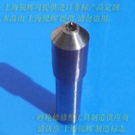 0.5克拉金刚笔(0.5ct天然钻石)