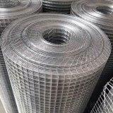 304不鏽鋼鍍鋅電焊網養殖防護網圈玉米防鼠電焊網片