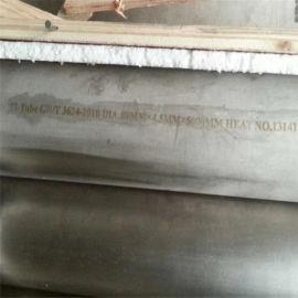 304不锈钢管质优价廉 梧州321不锈钢管