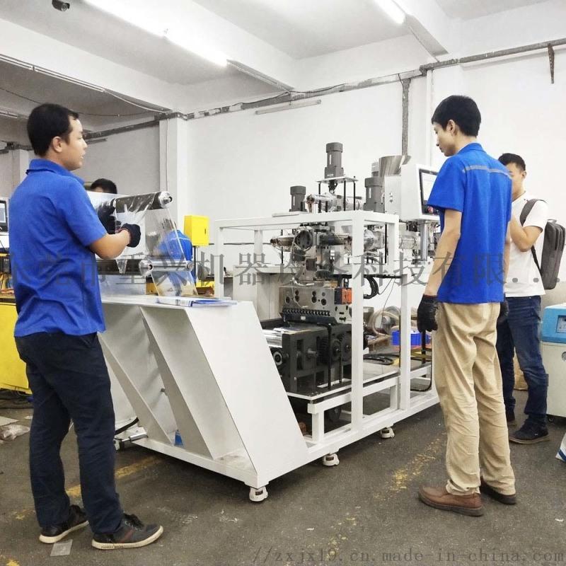 厂家直供小型三层共挤流延机 25型单螺杆薄膜机