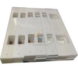 链条传动刮板 高分子UPE耐磨刮板制造厂家