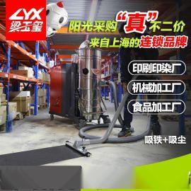 坦龙电动工业吸尘器,粉尘工业吸尘器,高效工业吸尘器