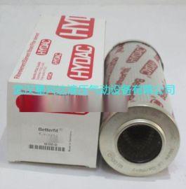 贺德克滤芯0030D020BN/HC